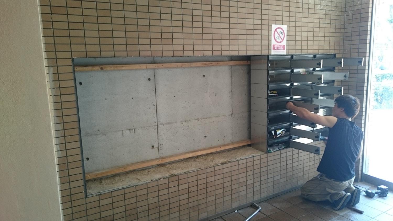 マンション、集合ポスト取替・壁面施工